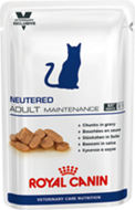 ROYAL CANIN ADULT MAINTANCE FELINE 100г