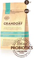 GRANDORF CAT Meat&Rice PROBIOTIC INDOOR